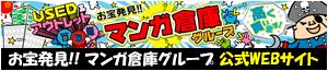 bnr_mangasoko