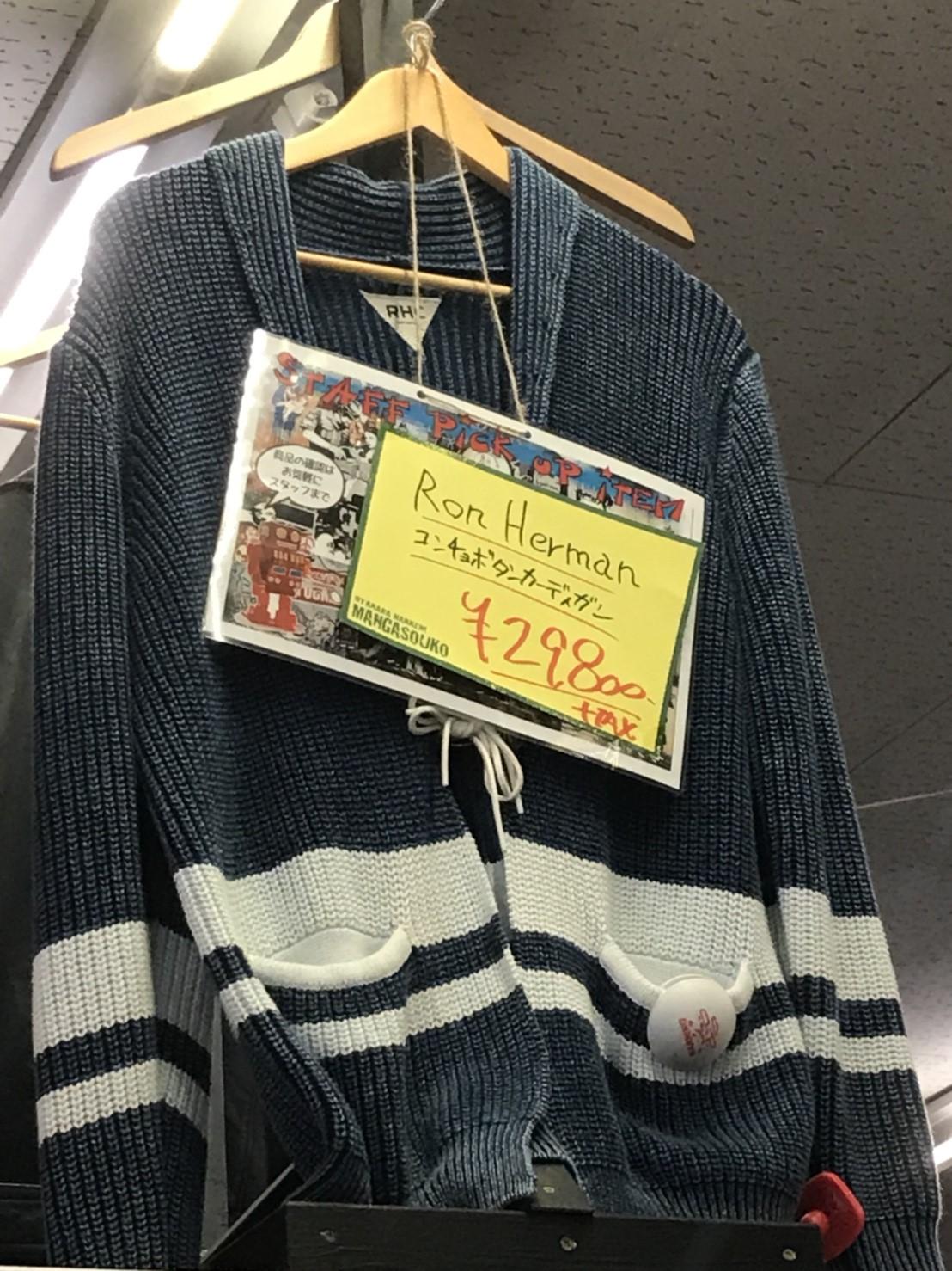 4e02ecb469772 メンズ・レディース・キッズ服が全品20%OFFのお買い得セール開催中です! 対象商品を一部ご紹介しちゃいま~す♪.  狙ってた商品をこの機会に是非お買い求め下さ~い( ...