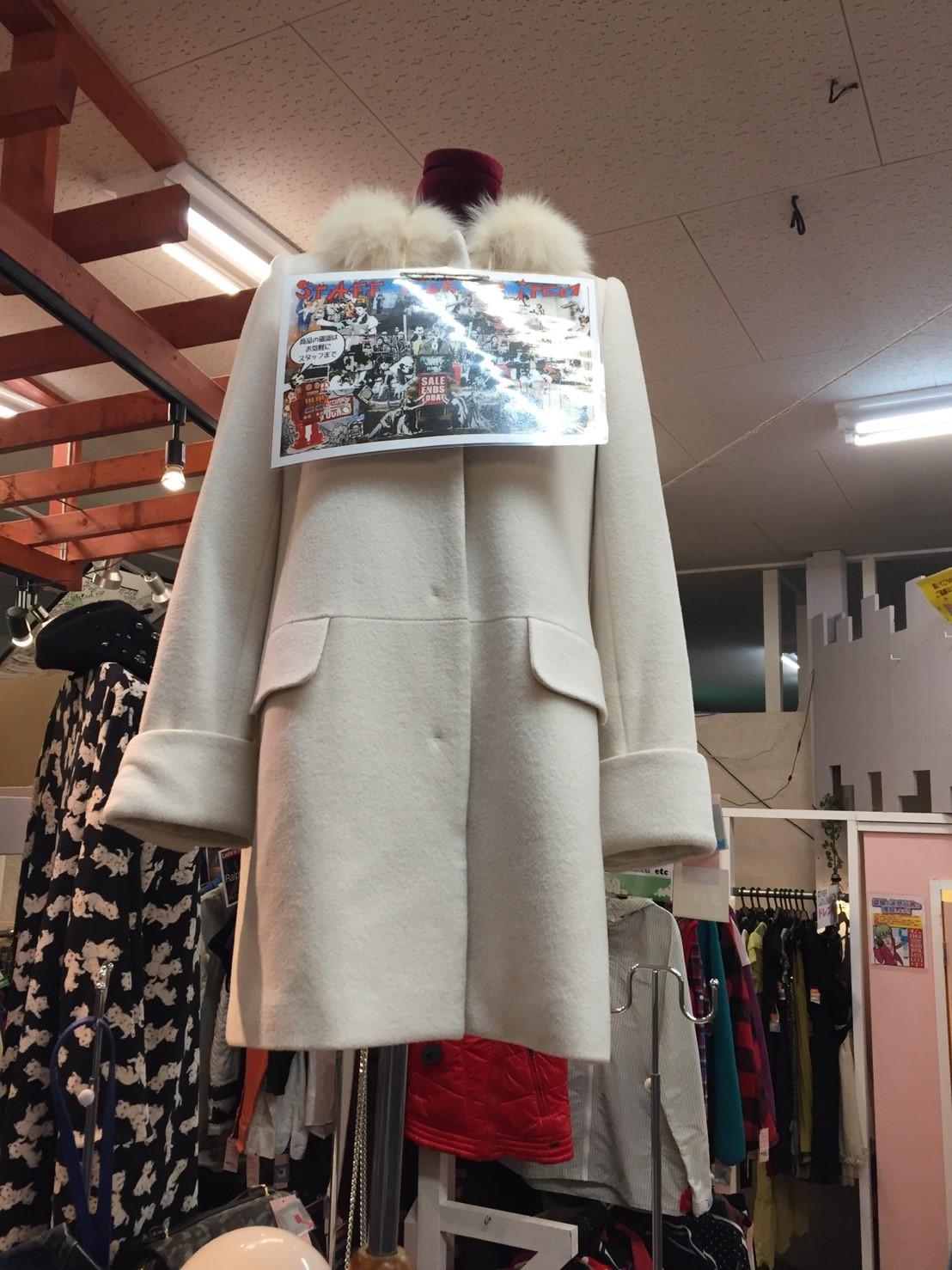 4af107c46b544 2月28日深夜26時迄 ☆ファッションコーナーセール開催中!!!☆冬物 ...