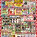 ◆マンガ倉庫大分東店◆お正月チラシ出来ました!ヾ(≧▽≦)ノ*初売り・福袋・買取情報はここでチェック♪