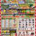 【8月10日より】☆★マンガ倉庫大分東店のお盆のイベントのご紹介です(●´ω`●)☆★