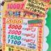 9/16★コミックコーナーより1000円ガチャのキャンペーン開催中です(*'▽')★