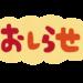 ★令和元年10/1より買取受付方法の変更及び受付条件に一部変更がございますm(__)m★