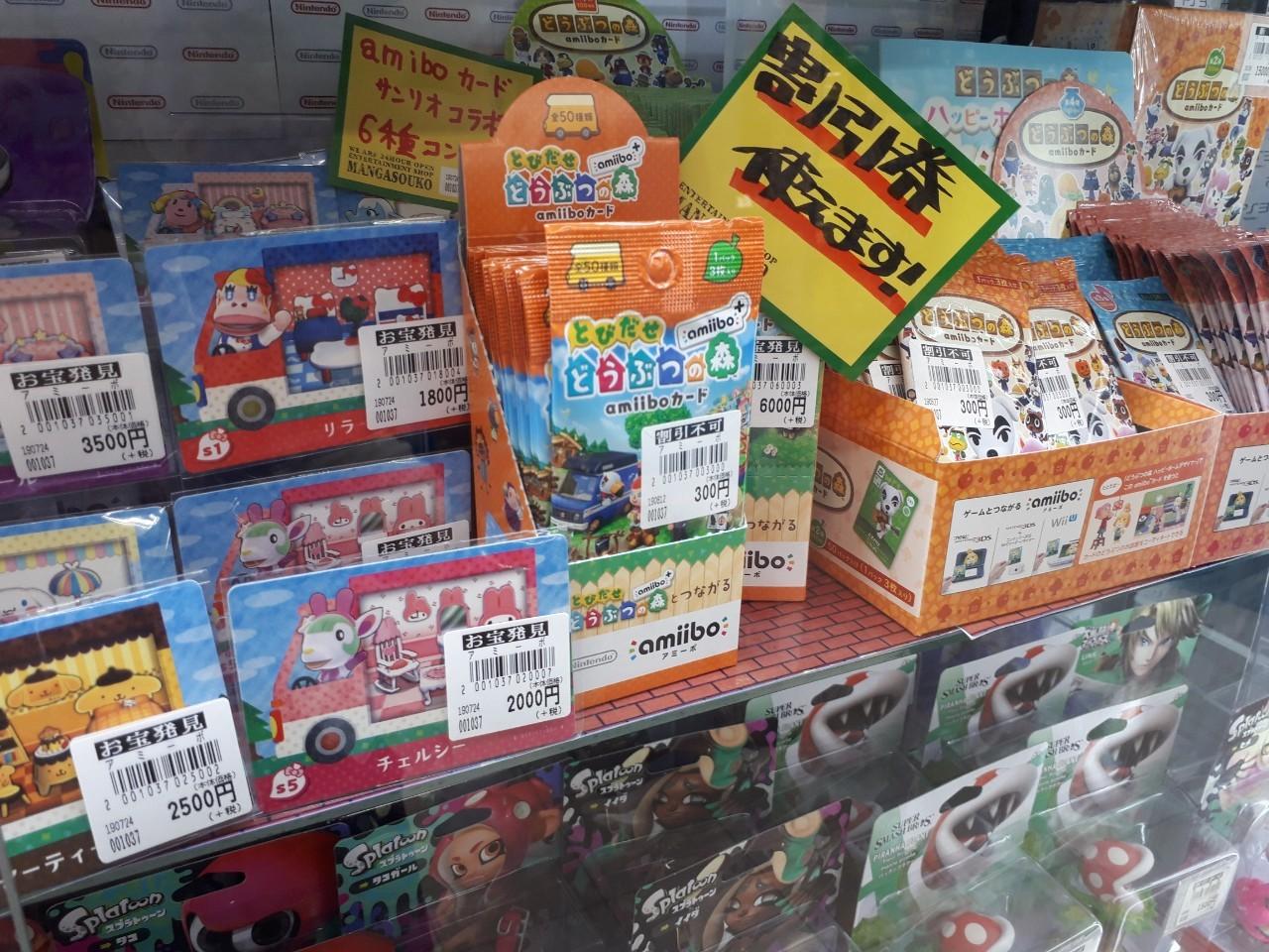 カード どうぶつの森 販売店 amiibo